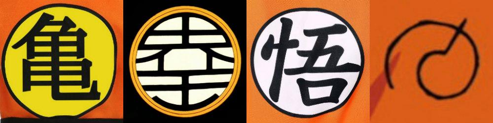 DBZ Symbols