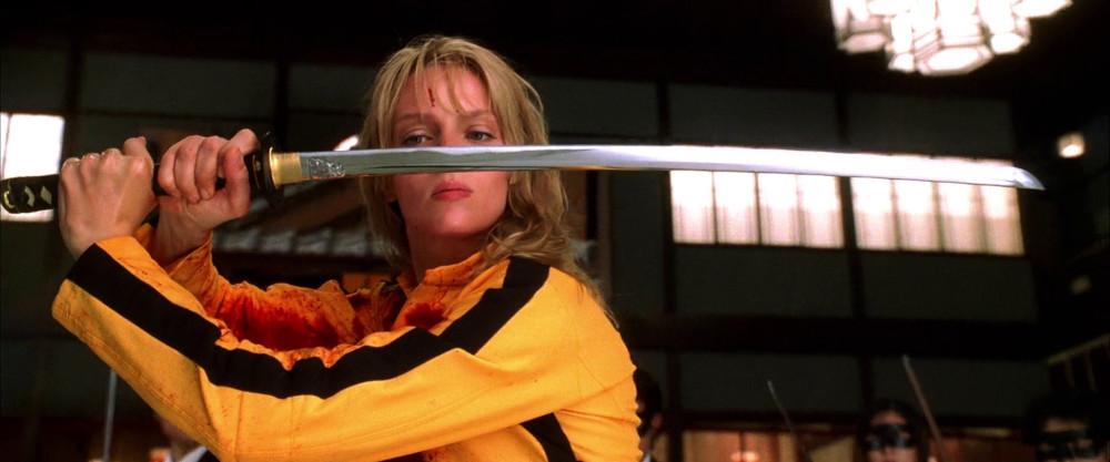 Hattori Hanzō Sword