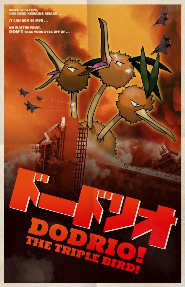 Dodrio Movie Poster