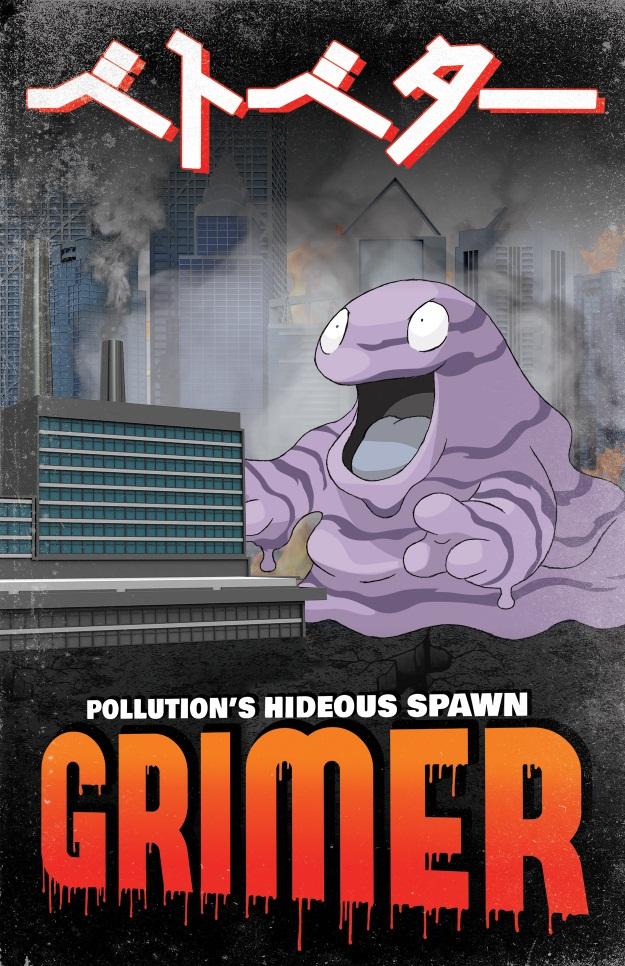 Grimer Movie Poster