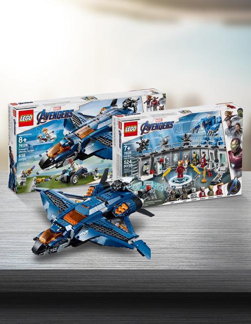 Avengers Endgame LEGO Sets