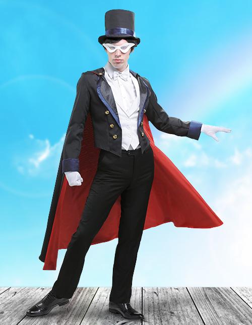 Tuxedo Mask Cosplay
