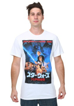 Star Wars Revenge Of The Sith Poster Kanji T-Shirt