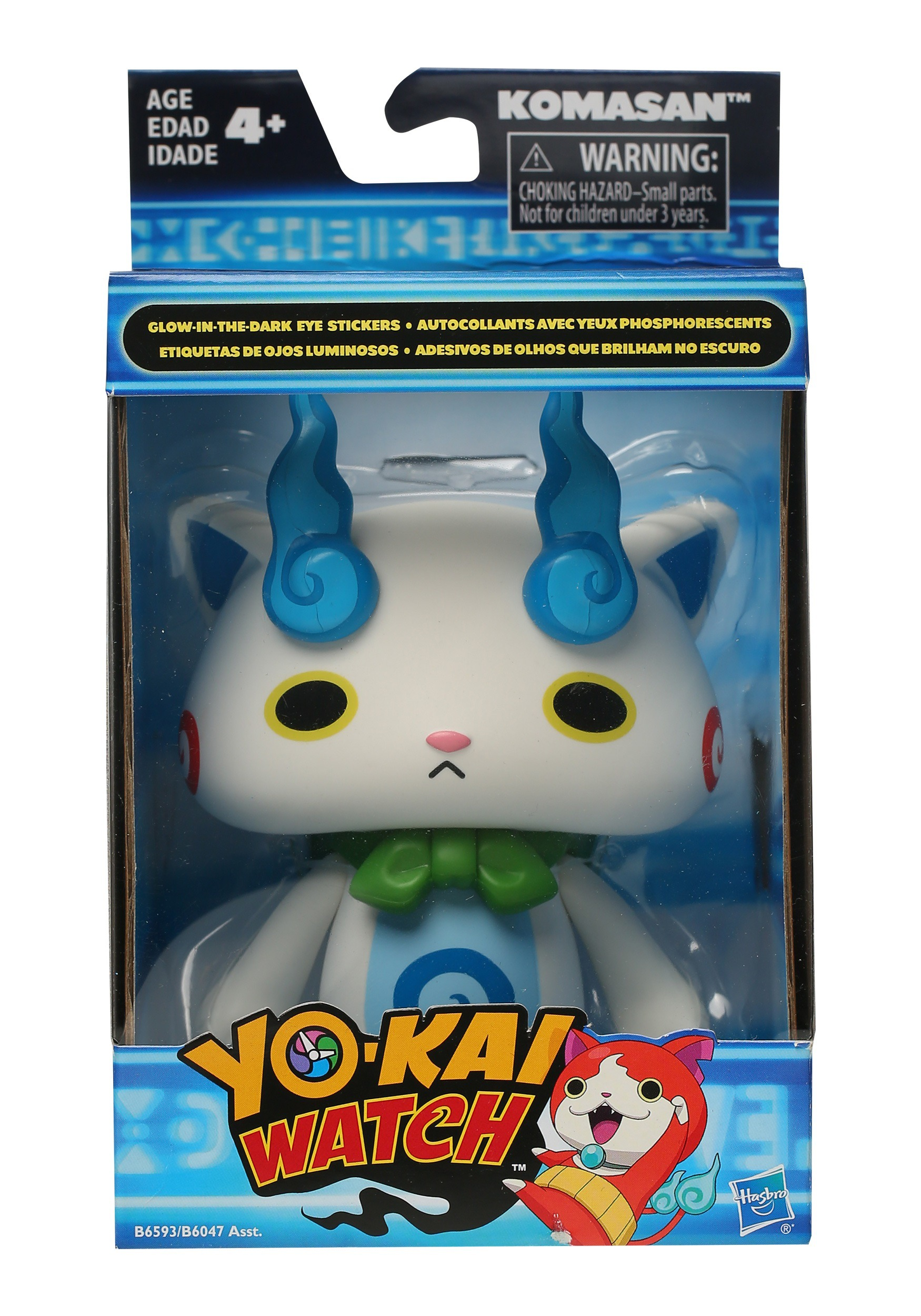 Yo-Kai Watch Mood Reveal Komasan Vinyl Figure EEDB6593AS00