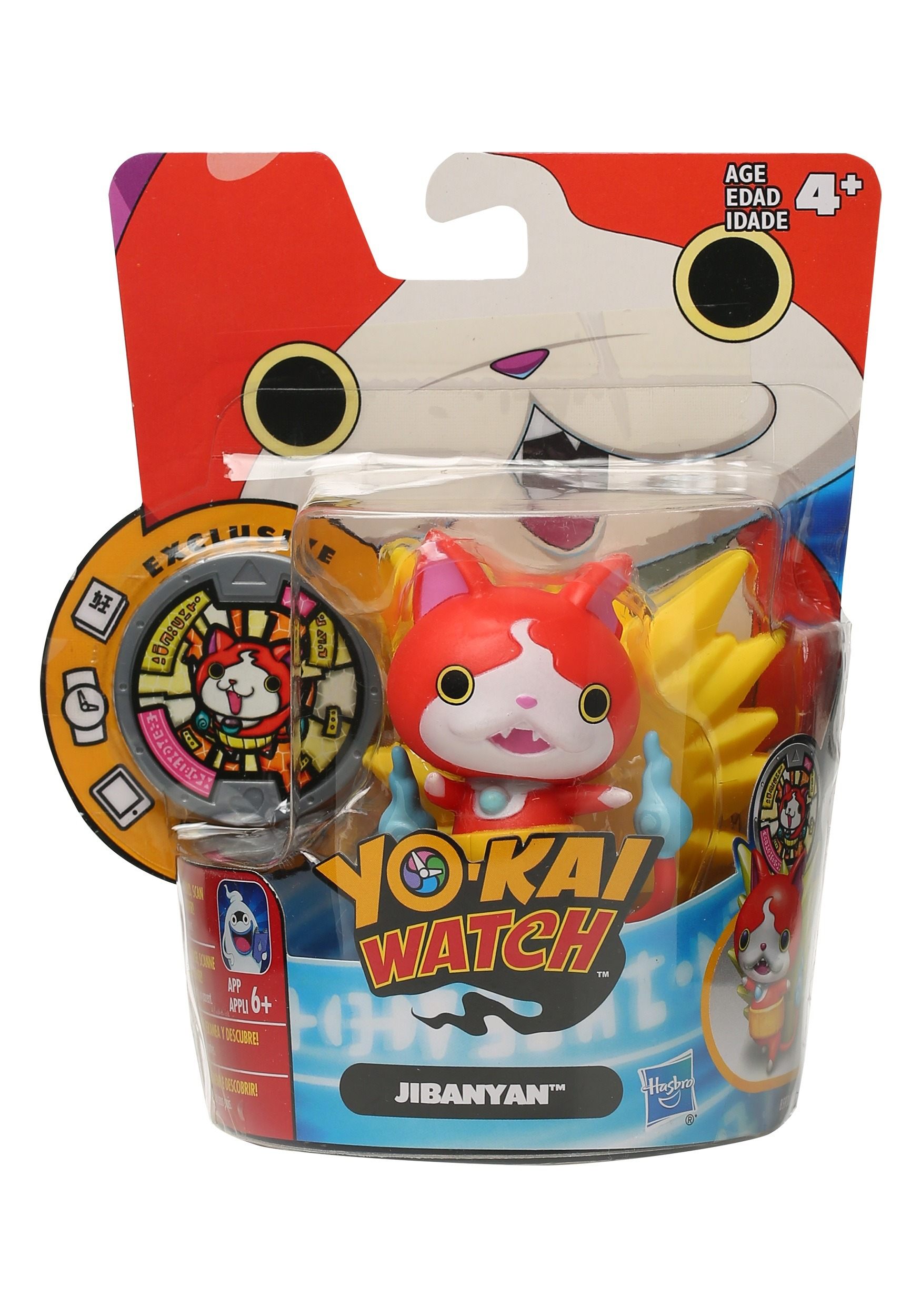 Yo kai watch medal moments jibanyan vinyl figure for Decoration yo kai watch