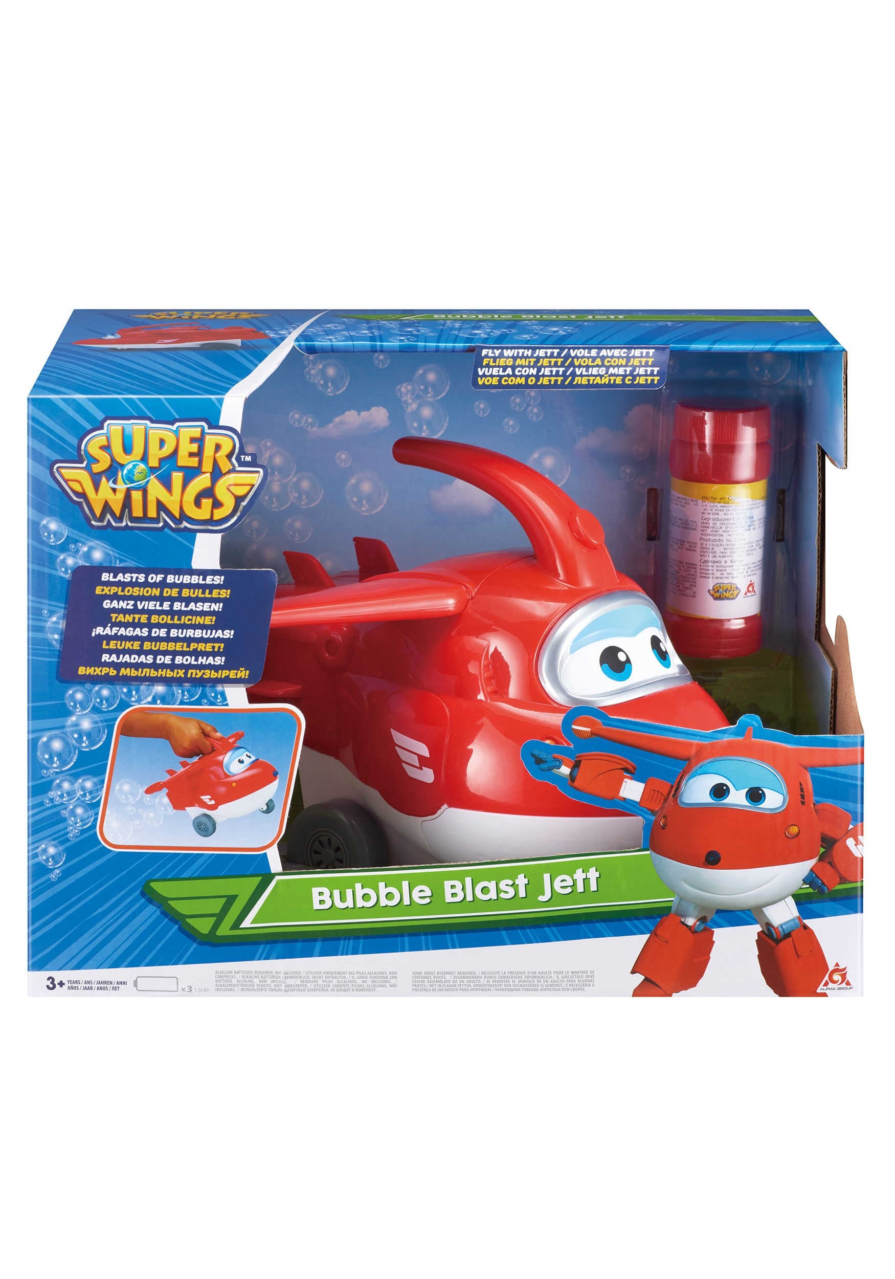 Super_Wings_Bubble_Blast_Jett