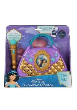 Aladdin Sing-Along Boombox