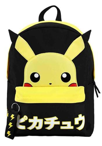 Pokemon Pikachu Webbed Keychain Pull Backpack